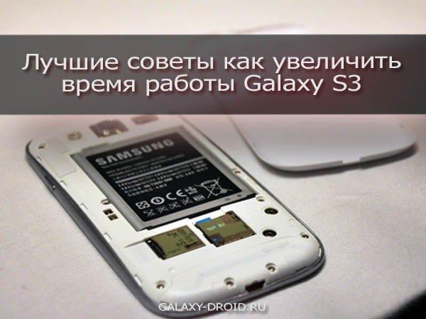 форум самсунг галакси мини 5570: