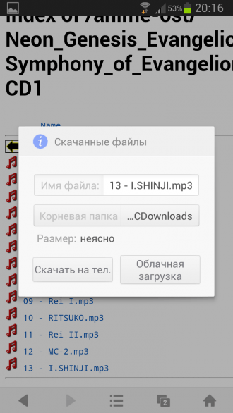 Обзор UC Browser