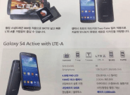 Samsung Galaxy S4 Active с LTE-A имеет Snapdragon 800 и 13Мп камеру