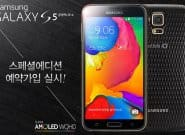Samsung выпустит Galaxy S5 LTE-A Special Edition с новым дизайном