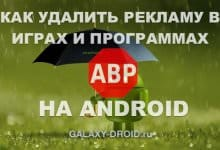 ��� ������� ������� � ����� � ���������� �� Android