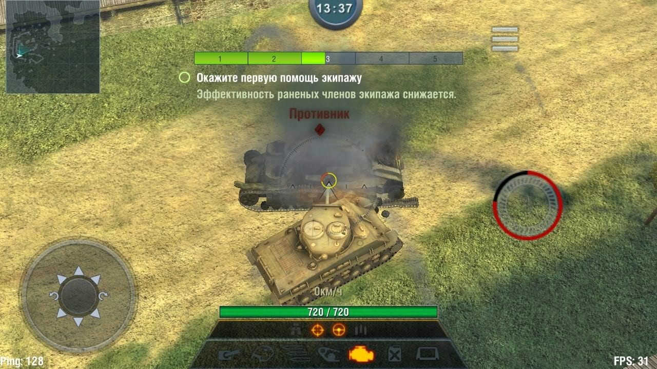 Танки в world of tanks в 3d