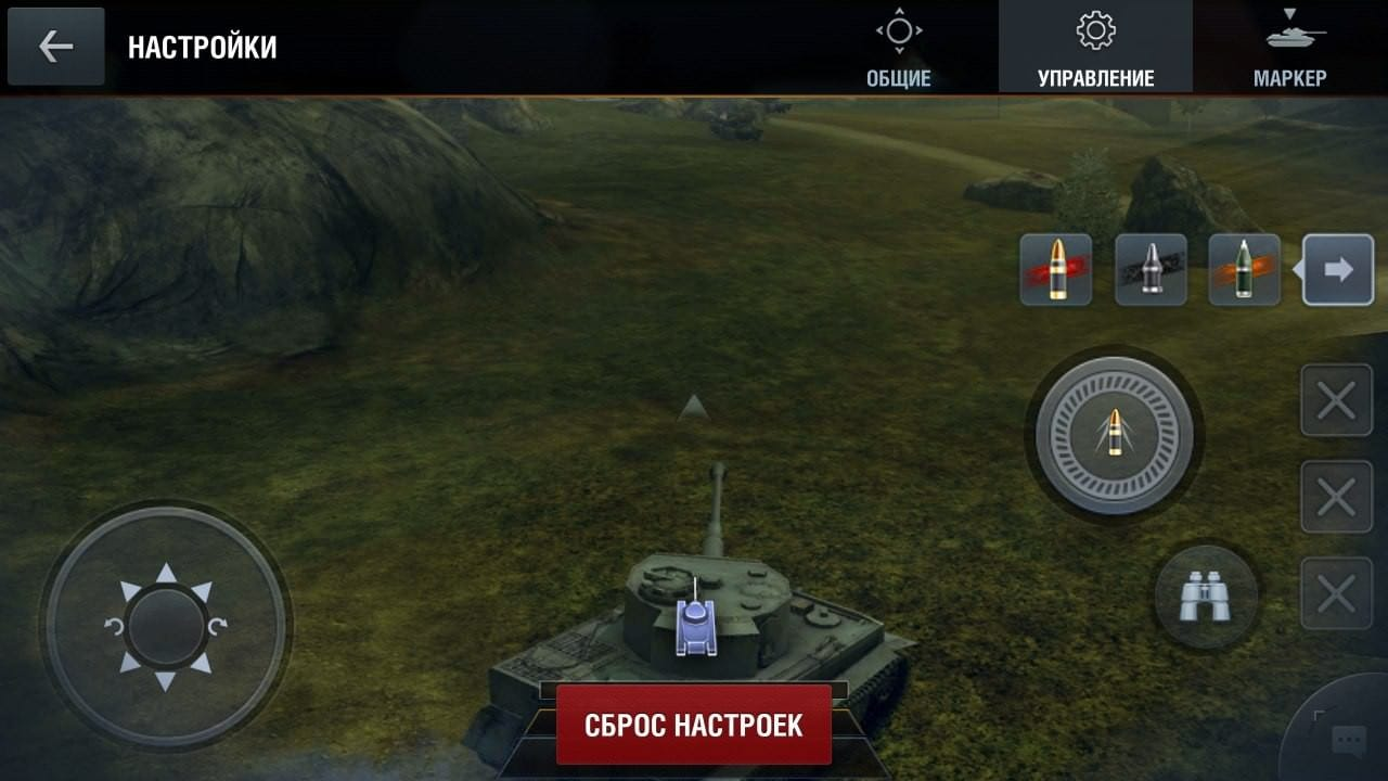 World of tanks на droid4x