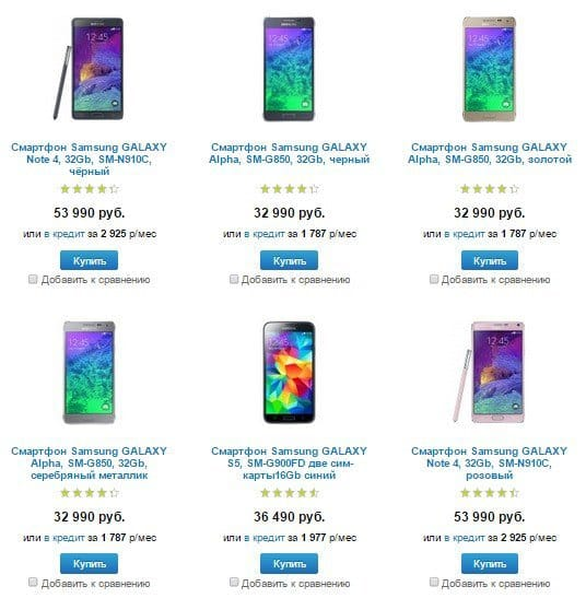 Samsung поднял цены на новые смартфоны: Galaxy Note 4, Galaxy S5, Galaxy S5 Duos, Note Edge, Galaxy Alpha