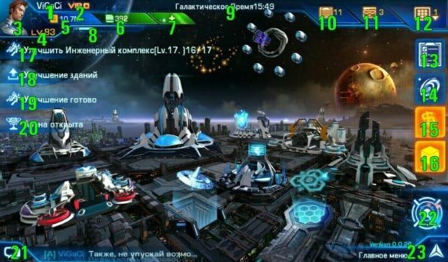 Реальный взлом clash of clans на андроид