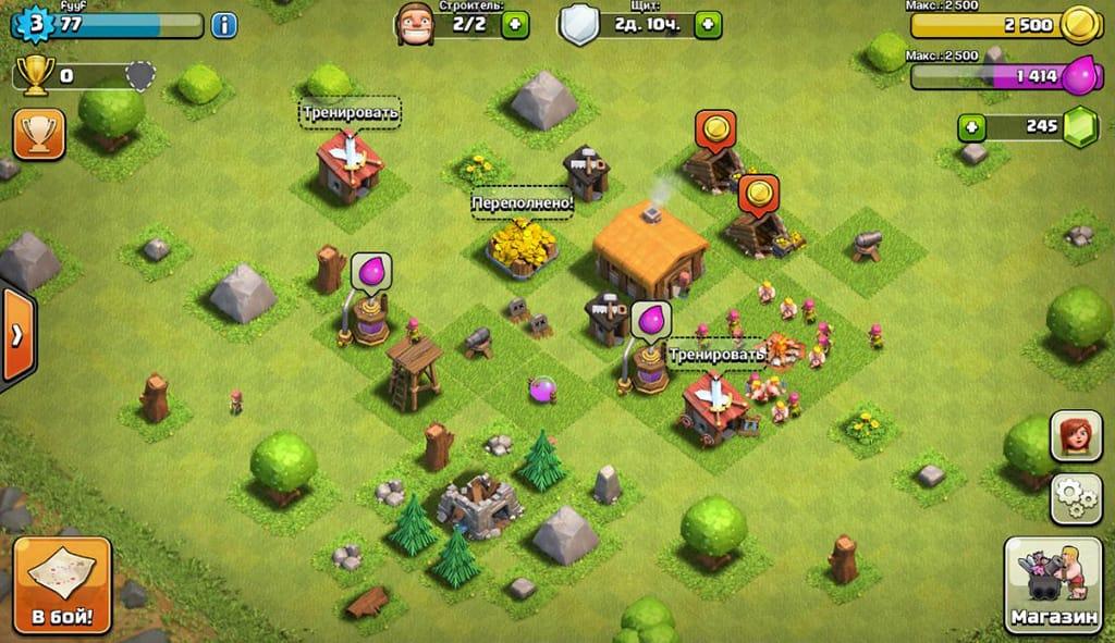 Скачать взломанную версию clash of clans для android