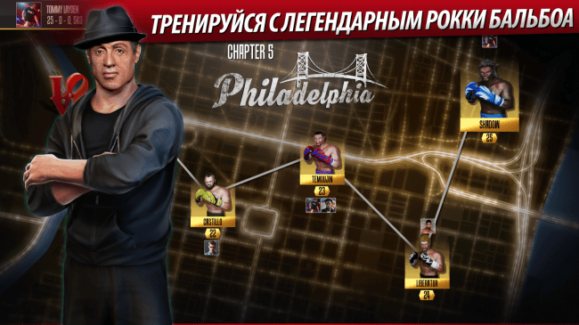 Real Boxing 2 CREED появилась в Google Play