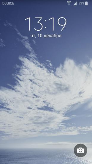 Как поставить на экран блокировки погоду. Как отобразить текущую погоду на экране блокировки вашего смартфона Samsung Galaxy