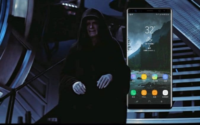 Samsung выпустит Galaxy Note 8 Emperor Edition с 256 ГБ памяти