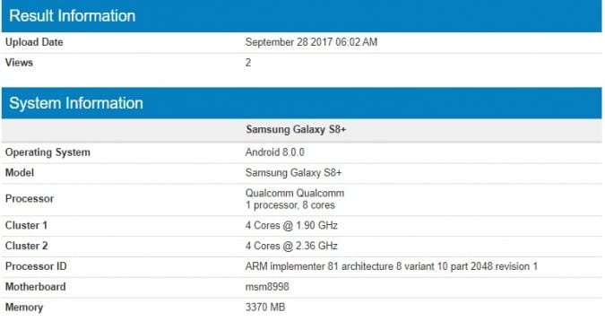 Android 8.0 Oreo замечен на Galaxy S8 и S8 Plus в Geekbench