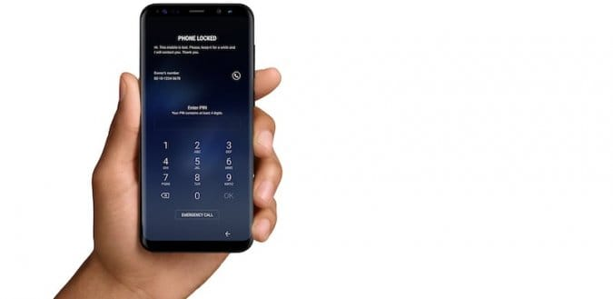 Разблокировка экрана Samsung, если забыл пароль